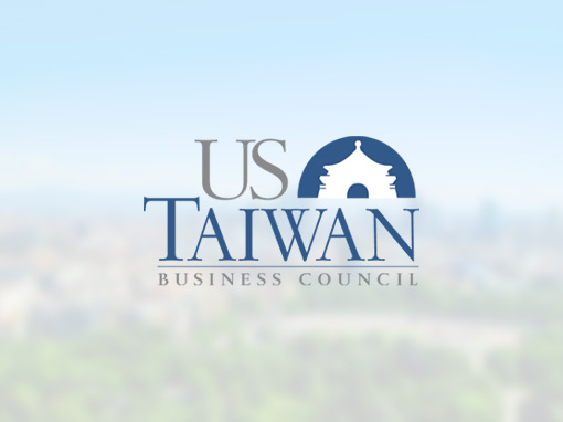 Virtual Discussion: Report on Taiwan Healthcare Policies and U.S.-Taiwan Relations