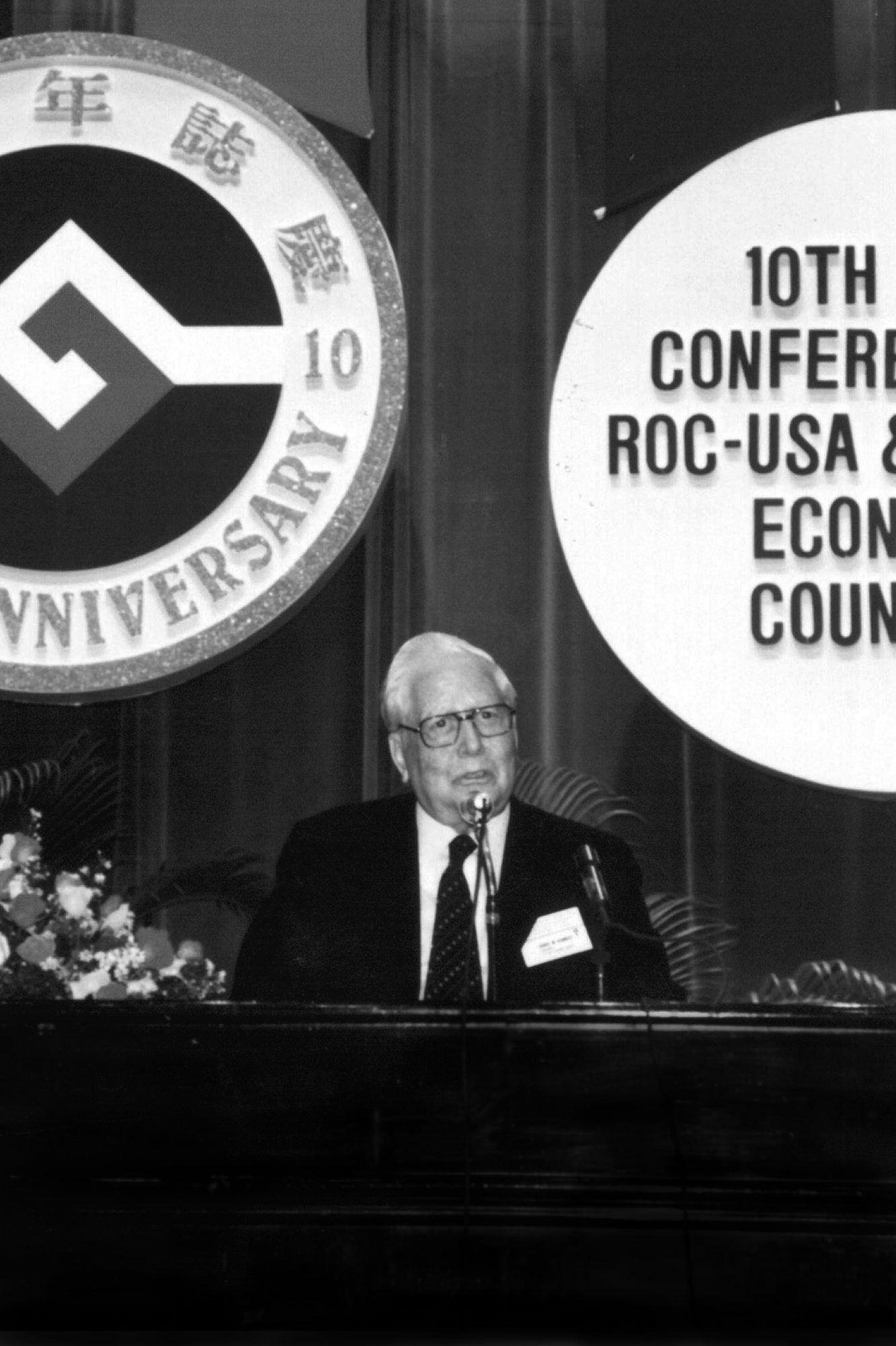David M. Kennedy - Chairman