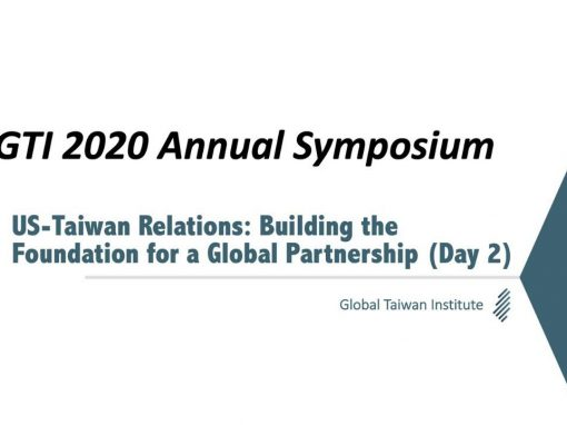 Council President Moderates at 2020 GTI Annual US-Taiwan Symposium