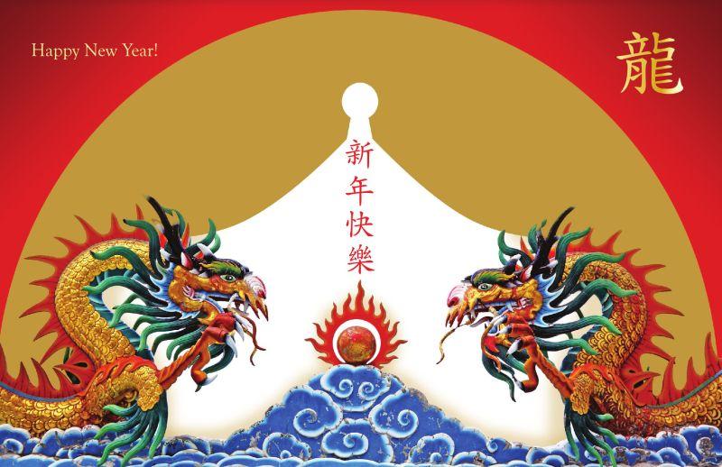 Happy Lunar New Year 2012!