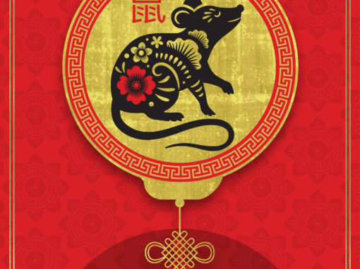 Happy Lunar New Year 2020!