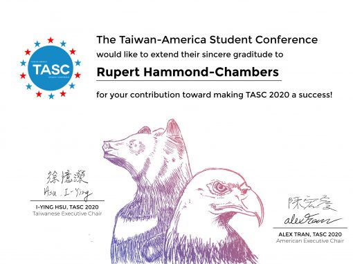 Council President Speech to the Taiwan-America Student Conference 2020