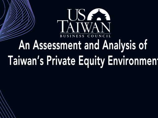 Report: An Assessment and Analysis of Taiwan's Private Equity Environment