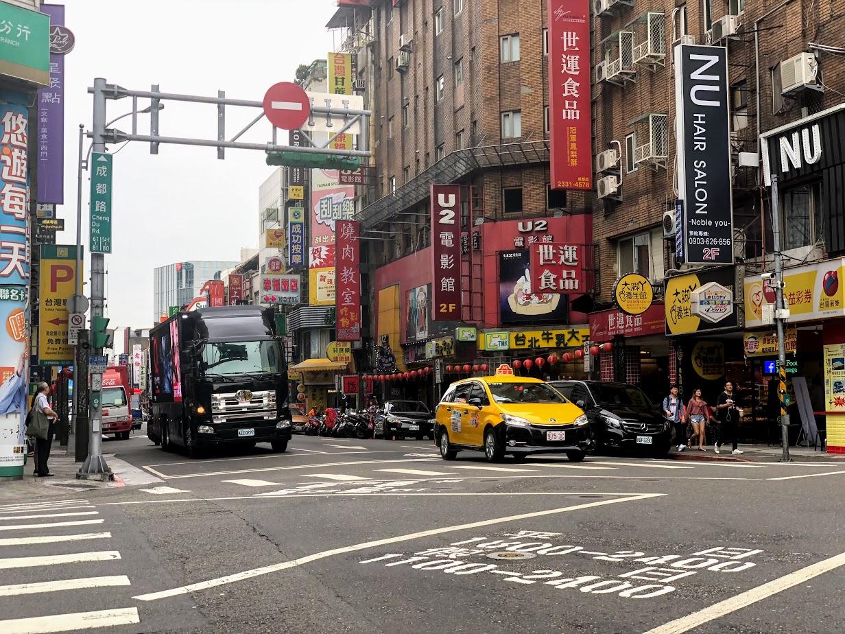Street Scene, Taipei